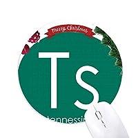 元素元素周期表ハロゲン元素 クリスマスツリーの滑り止めゴム形のマウスパッド