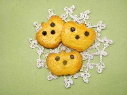 [EPANOUIR] かぼちゃクッキー