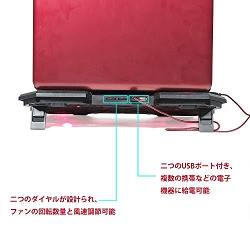 RooLee『ノートパソコン冷却パッド(WLS0010-JP)』