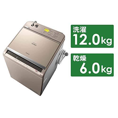 日立 12.0kg 洗濯乾燥機 シャンパンHITACHI ビートウォッシュ BW-DV120C-N
