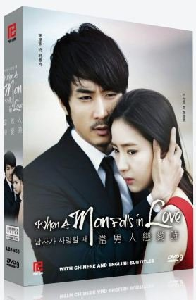 When a Man Falls in Love (Korean drama with English subtitles)