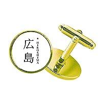 日本の都市名広島市赤い太陽旗 スタッズビジネスシャツメタルカフリンクスゴールド