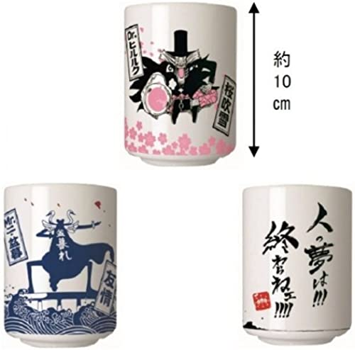 (Set of 3) One Piece Memories G lottery prize teacup most (japan import) by Banpresto