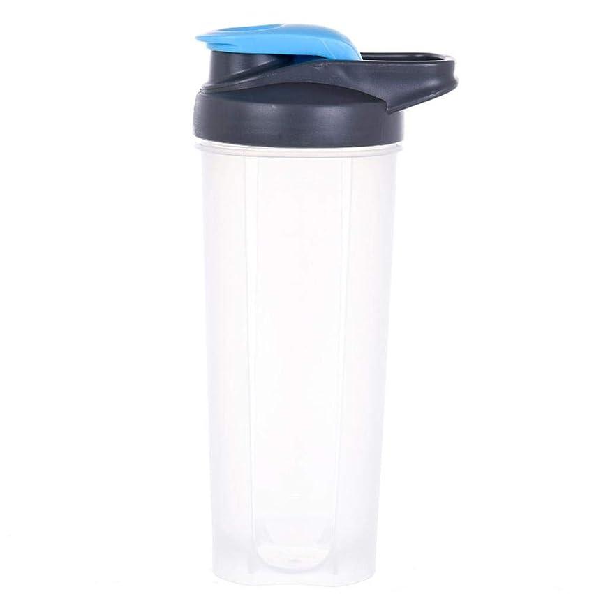 正当な運搬共和党ハンドル 蛋白質 粉 飲料 薬 混合の撹拌のびんが付いている 水差しの振動のコップ