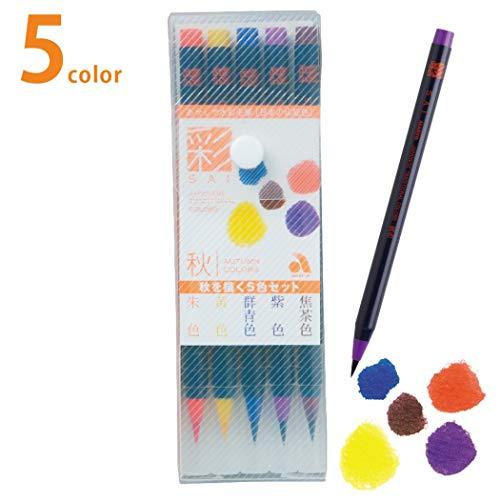 Akashiya CA200/5VC SAI Watercolor Brush Pen of 5 Color Set, Autumn