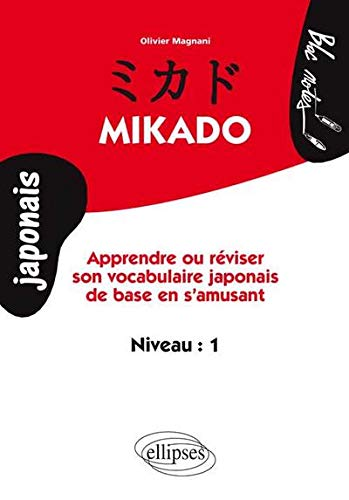 Photo de mikado-niveau-1-apprendre-ou-reviser-son-vocabulaire-japonais-de-base-en