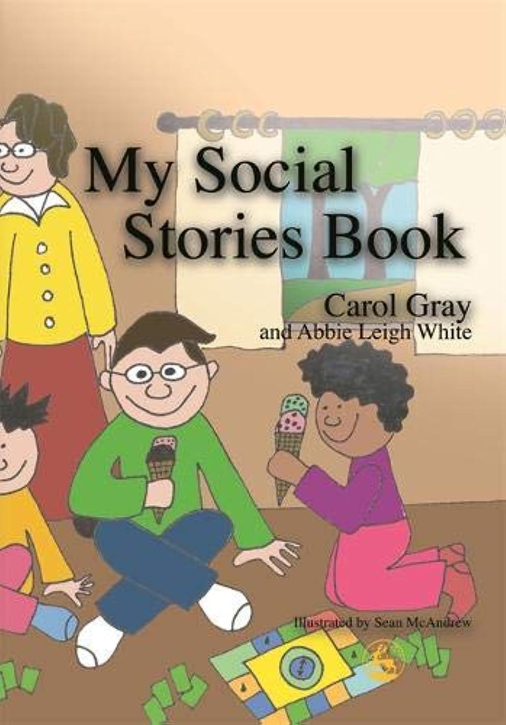 余分な抽出ゴムMy Social Stories Book