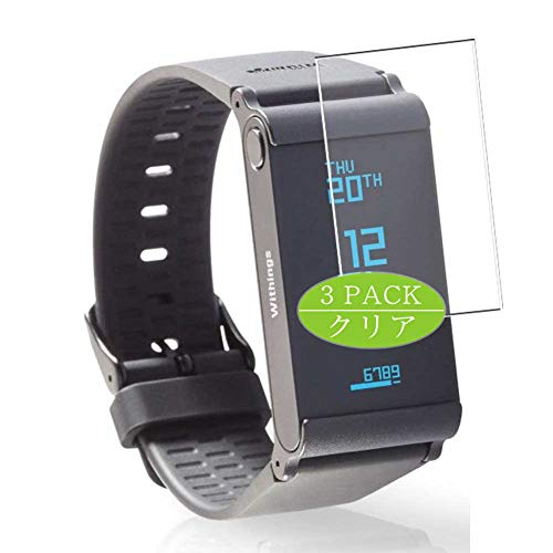 Vaxson 3 Stück Schutzfolie, kompatibel mit Withings Pulse O2 smartwatch Smart Watch, Displayschutzfolie Bildschirmschutz Blasenfreies [nicht Panzerglas]