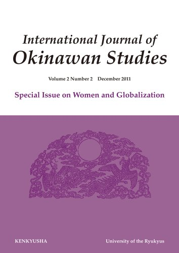 International Journal of Okinawan Studies Volume 2 No. 2 Special Issue on Women and Globalization (国際沖縄研究 第2巻 第2号 特集「女性とグローバリゼーション」)
