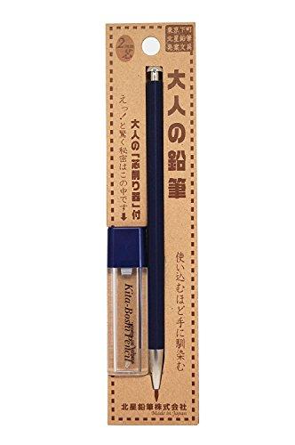 Kitaboshi Pencil Lead Holder 2mm , 3 Body Color Set , Black (OTP-680BST) / Red (OTP-680MST) / Navy (OTP-680IST) with Sharpener - Japan import (A-set) Photo #5