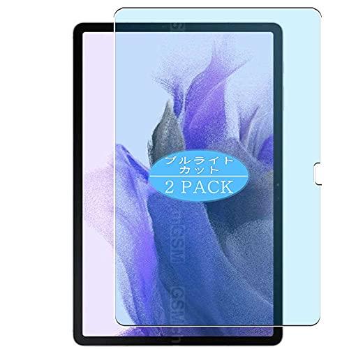 VacFun 2 Piezas Filtro Luz Azul Protector de Pantalla, compatible con SAMSUNG GALAXY TAB S7 FE 5G SM-T736B 12.4', Screen Protector Película Protectora(Not Cristal Templado)