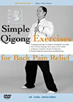 Simple Qigong Exercises for Back Pain Relief [DVD] [Import]