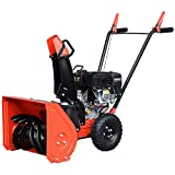 """HUMBEE Tools SB2-20156M Two Stage Gas Snow Thrower with Manual Start Engine, 20"""" Wide Intake"""