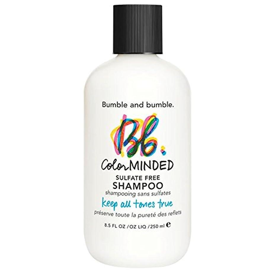 大惨事肥満ホステスバンブルアンドバンブル色は、硫酸無料シャンプー250ミリリットルを気に (Bumble and bumble) - Bumble and bumble Color Minded Sulfate Free Shampoo 250ml [並行輸入品]