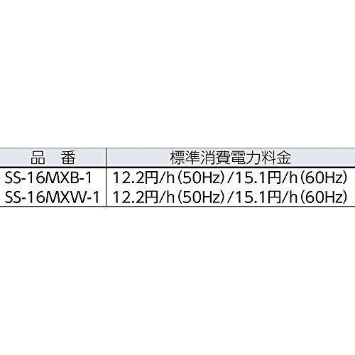 スイデン ポータブルスポットエアコン(黒) SS-16MXB-1