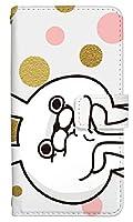 [iPhone8] スマホケース 手帳型 ケース デザイン手帳 アイフォンエイト 8275-B. ドットうさぎさん_ラインスタンプ かわいい 可愛い 人気 柄 ケータイケース LINE ヨッシー うさぎ100%
