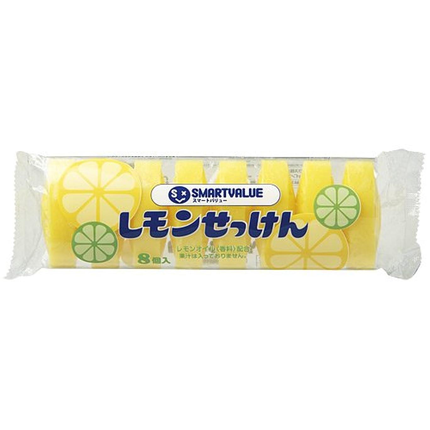 ポットのれん欠伸JTX レモン石けん8個入 N112J