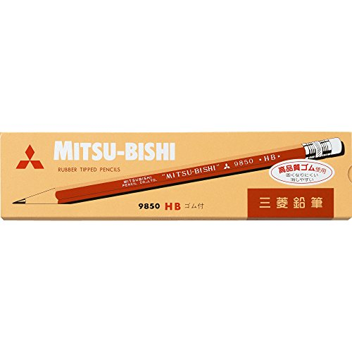 Mitsubishi Pencil pencil with pencil eraser 9850 hardness HB K9850HB (Original Version)