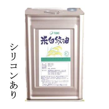国内のぬかを使用した築野食品 こめ油16.5kg缶 シリコンあり バンド:青