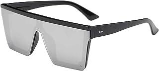 Nikgic. - Gafas de sol combinadas con montura grande de moda Grandes gafas de sol cuadradas para hombres y mujeres Gafas de sol salvajes de moda Gafas de sol de conducción