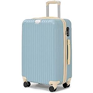 Rikopin(リコピン) スーツケース 機内持ち込み Sサイズ キャリーケース キャリーバッグ ダイヤルロック式 超軽量 【Sサイズ アッシュブルー】