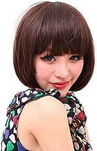 Short Wig bobo head Fashion Hairstyle W2017 (For Women)