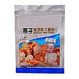Yinunonsty 15 g de levadura de panadero, profundidad activa en seco con alta tolerancia a la glucosa