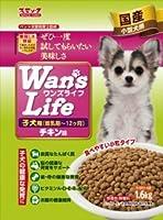 ワンズライフ小型犬 子犬用 チキン味 1.6kg×6袋