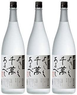 【米焼酎】新潟県 八海醸造 八海山 米焼酎 宜有千萬 (よろしくせんまんあるべし) 1800ml×3本 セット