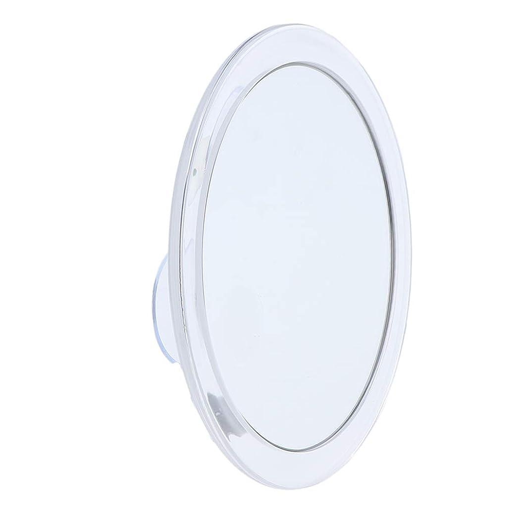 個人的な処理するトーナメントF Fityle メイクアップミラー 5倍 拡大鏡 サクションカップ ミラー 化粧鏡