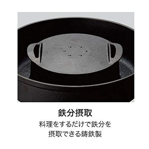 ドウシシャすき焼き鍋28cmガス火専用レシピ付きブラック焼きすき鍋LivE