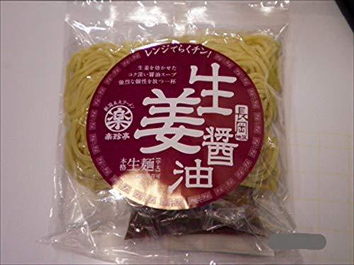 新潟5大ラーメン 袋入り 生姜醤油 ×5個