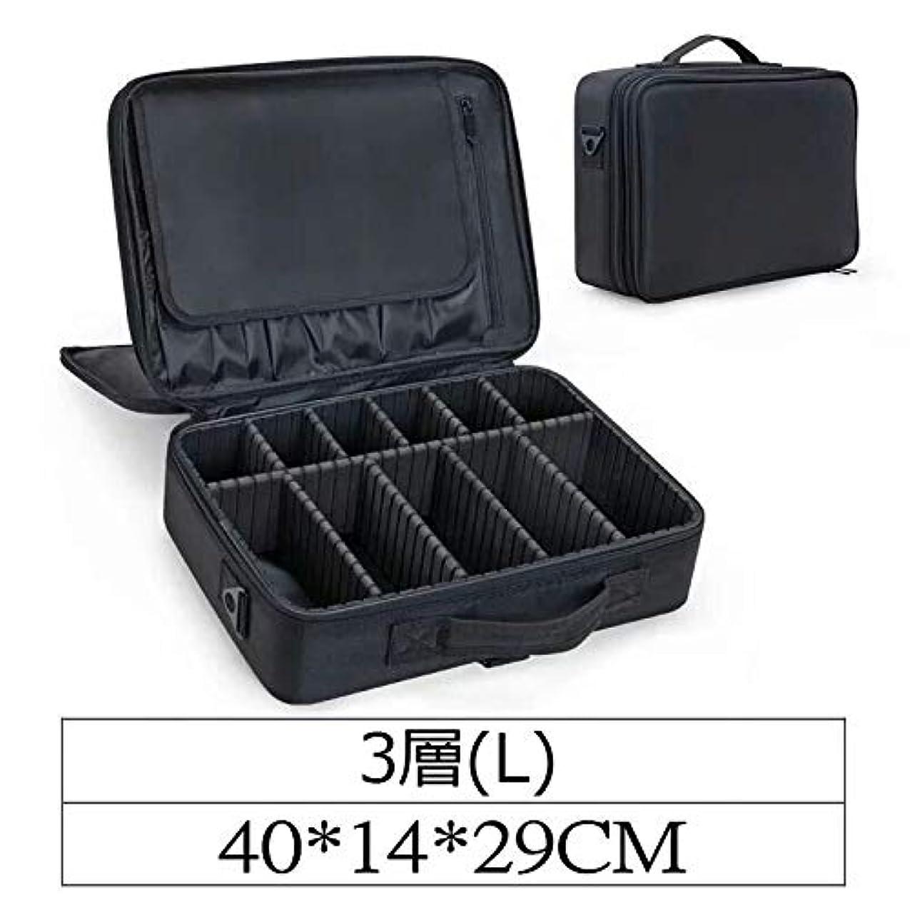 WE DO メイクボックス プロ用 多機能 化粧ポーチ 高品質3層化粧箱 收納抜群 大容量 スーツケース?トラベルバッグ ブラック(L-40×29×14cm)