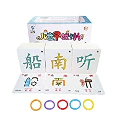 ✔Hieroglyphic-easy to understand the meaning and remember the fonts of Chinese Charactor ✔Authentic Chinese character learning,no definition,no English translation in card ✔Stroke Illustrations-Help kid to learn the correct way to write Chinese chara...