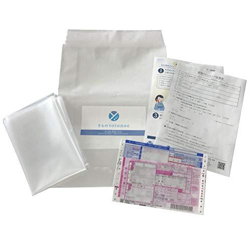 着物クリーニングパック (1点セット(着物))/年間6万点クリーニング実績/プロの診断付き/振袖、訪問着、留袖など着物各種対応/丸洗いパック/3週間後に納品