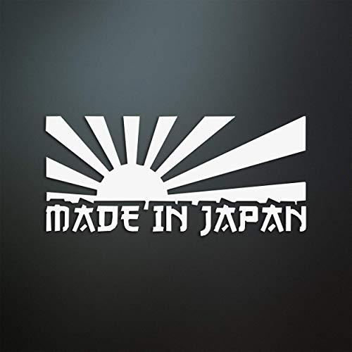 Made in Japan Sticker/Auto/Tuning/JDM/Motorrad