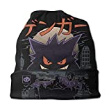 Heibaicafe Gengar Nightmare Children's Winter Beanie, Comfortable Winter hat, Cute and Personalized Beanie for Boys and Girls Black