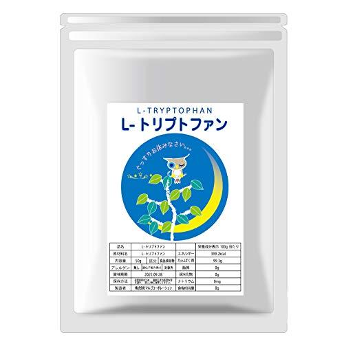 L-トリプトファン 50g 必須アミノ酸 セロトニン 食用 パウダー 計量スプーン付き 粉末 国内製造