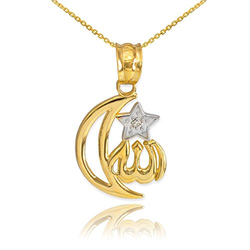 Middle Eastern Jewelry 10k Two-Tone Gold Diamond-Accented Islamic Star and Crescent Moon Allah Pendant Necklace, 20