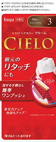 CIELO Hair Color EX Cream for gray hair #3 Bright Light Brown (Japanese Import)