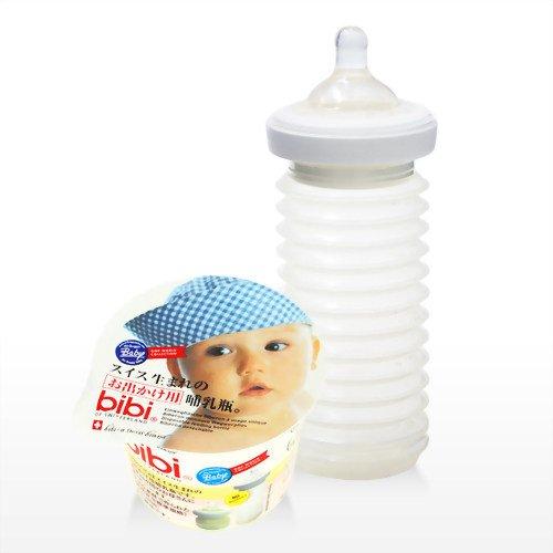 bibi お出かけ用ミルクボトル BIBIDBFS36-1