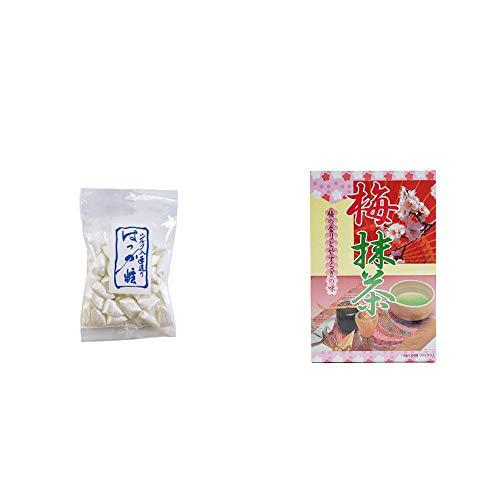 [2点セット] シルクはっか糖(150g)・梅抹茶[大](24袋)
