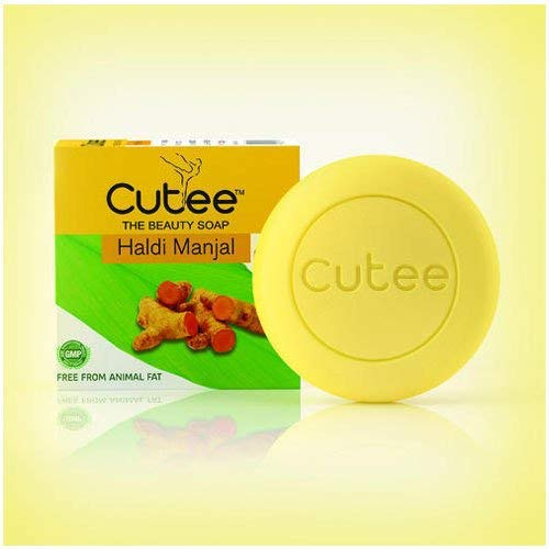 Cutee The Beauty Soap Haldi Manjal 100 Gram ( Pack of 5)