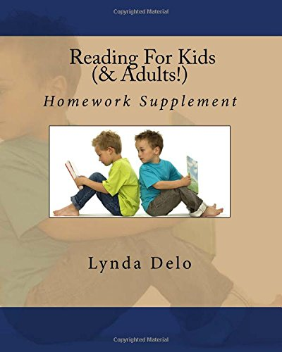 Reading For Kids (and Adults!): Homework Supplement