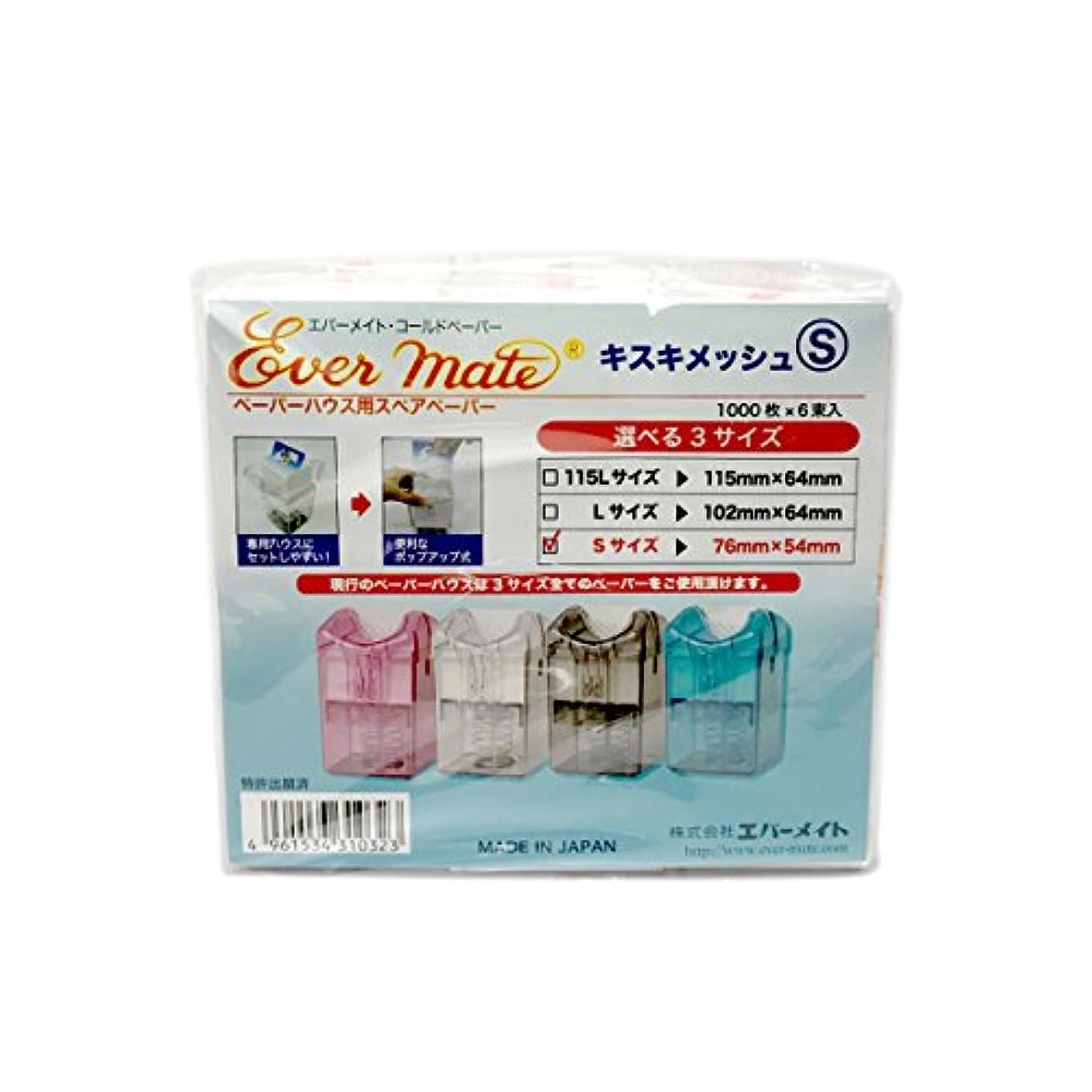 シャックル約束するシャッター米正 ペーパーハウス用スペアペーパー みさらしキスキメッシュ ショートサイズ 1000枚入×6束