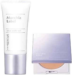 MacchiaLabel 薬用クリアエステヴェール13ml+薬用プレストパウダーセット (タンオークル)