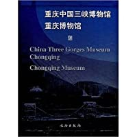 Ching Three Gorges Museum Chongqing Chongqing Museum