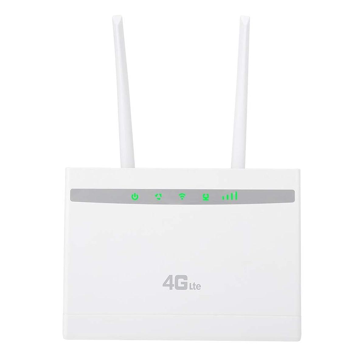計算する肘掛け椅子肥料Richer-R 300Mbps 4G CPEルーター/アクセスポイント/リピータ 無線 WiFi ルーター 高速データ伝送 ワイヤレスCPEブリッジ IPV4 / IPV6大型WiFi範囲無線ルーター(us)