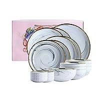 磁器大理石の食器セット、食器セット、ディナープレート、プレートとボウルのセット、ギフトボックス付きの食器食器セットギフトに最適