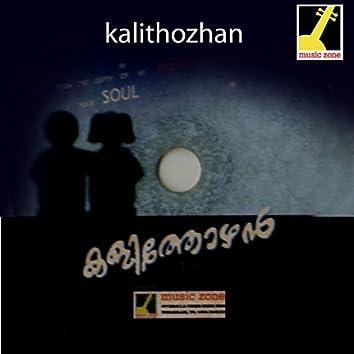 Kalithozhan